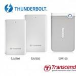 Transcend StoreJet for Mac — ефективні та стильні накопичувачі для комп'ютерів Mac