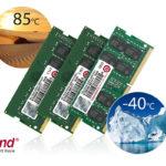 Transcend представляє високопродуктивні та надійні модулі пам'яті DDR4 промислового класу з широким діапазоном робочих температур